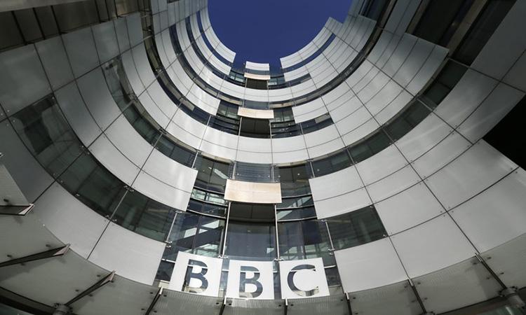 La BBC acomiadarà 450 treballadors d'informatius
