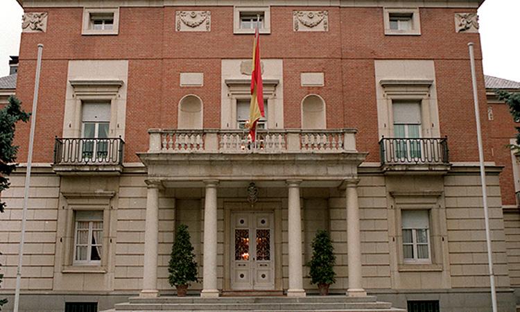 15 agències de mitjans gestionaran la publicitat institucional del Govern espanyol