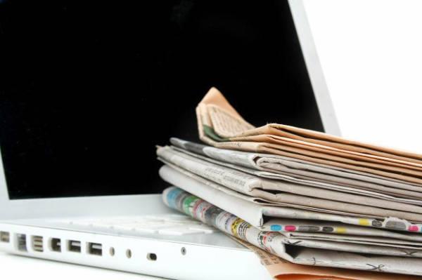 Torredembarra licita la inserció de la publicitat institucional als mitjans